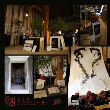 地域の古材と地域で育った材木で造った古民家再生住宅&水墨アート展覧会の案内