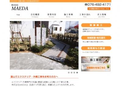 ホームページリニューアル|株式会社MAEDA|