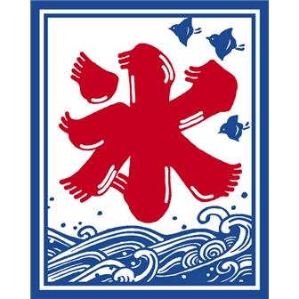 昔ながらのかき氷「太田屋」