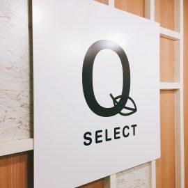 Q Select (Qセレクト)設立準備中です。