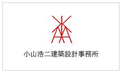 16_koyamakoji.fw